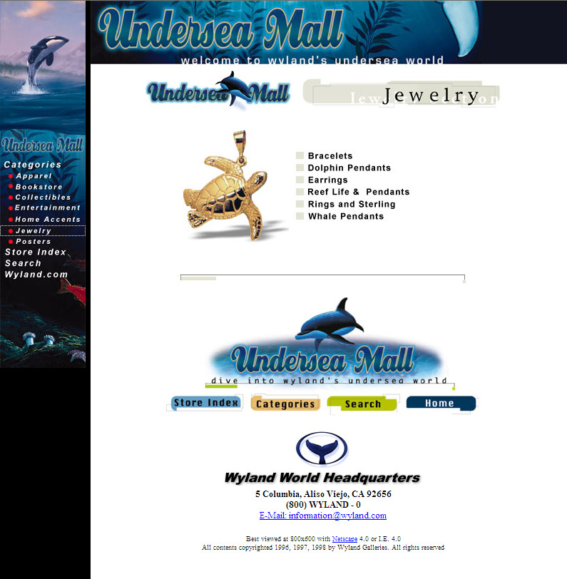 underseamall-sample-